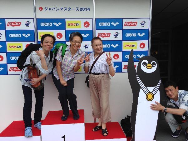 ジャパンマスターズ2014